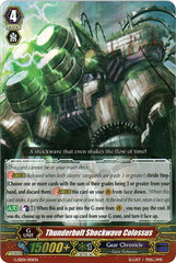 Thunderbolt Shockwave Colossus - G-SD01/001 - Foil on Channel Fireball