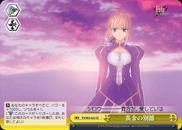 Golden Farewell - FS/S03-023 - CR