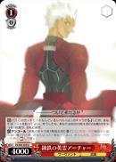 Archer Iron-Wrought Spirit - FS/S03-059 - U