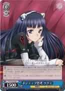 GC/S16-078 R Tsugumi Positive Thinking