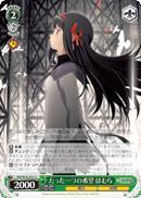 Homura Sole Wish - MM/W35-041 - U