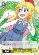 Chitoge in Youth Days - NK/W30-014 - C