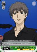 Zwei No. 2 Guy - PT/W07-027 - RR