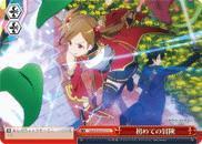 First Adventure - SAO/S20-073 - CC