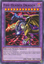 Five-Headed Dragon - MIL1-EN012 - Common - 1st Edition