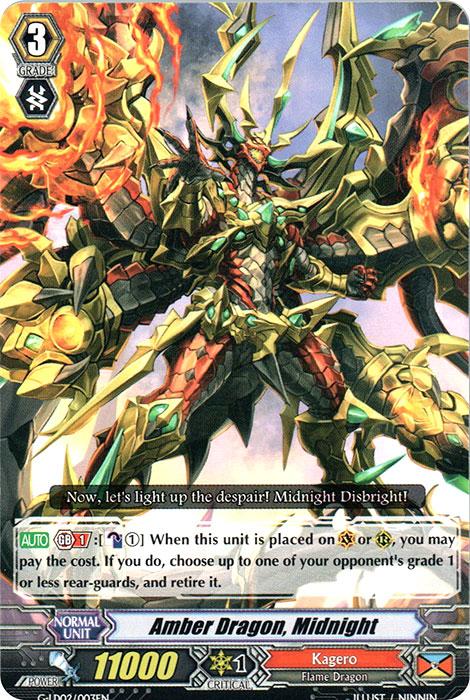 Amber Dragon, Midnight - G-LD02/003EN - C
