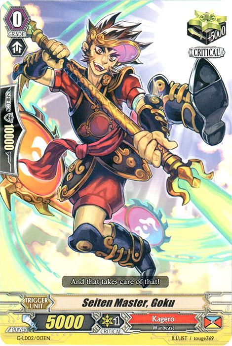 Seiten Master, Goku - G-LD02/013EN - C