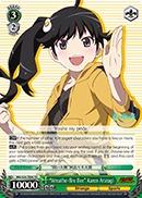 Wreathe-fire Bee Karen Araragi - NM/S24-TE06 - TD
