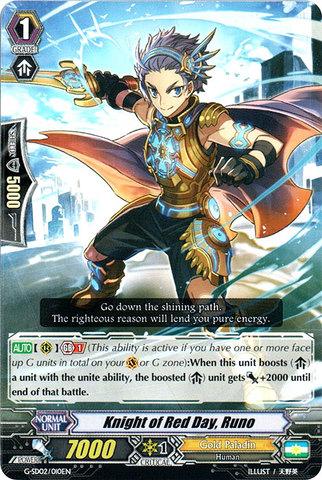 Knight of Red Day, Runo - G-SD02/010EN