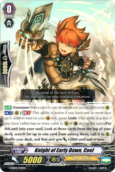 Knight of Early Dawn, Coel - G-SD02/014EN