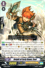 Knight of Early Dawn, Coel - G-SD02/014EN on Channel Fireball