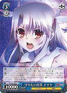 Illya Normal Life to Protect - PI/SE24-30 - R
