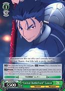 United Battlefront Lancer - FS/S36-E042 - C