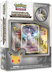 Arceus - Mythical Pokemon Collection Box Pin