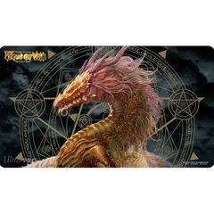 Force of Will - Huanglong (Golden Week Limited Edition) Play Mat