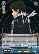 Challenging Many, Kirito - SAO/SE26-E31 - C