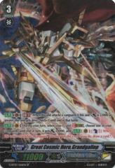 Great Cosmic Hero, Grandgallop - G-BT07/S26EN - SP