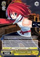 DG/EN-S03-E003 R Devil Buster Adell