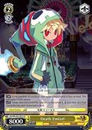 Death Emizel - DG/EN-S03-E010 - U