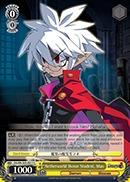 DG/EN-S03-E017 C Netherworld Honor Student, Mao