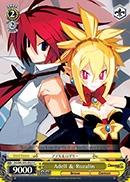 Adell & Rozalin - DG/EN-S03-E027 - C