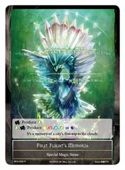First Flight's Memoria - BFA-099 - R - Foil