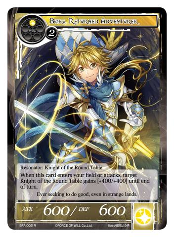 Force Of Will Knights Of The Round Table.Bors Returned Adventurer Bfa 002 R Force Of Will Single Cards