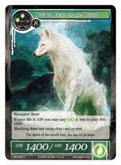 Yggdor, Beast of the World - BFA-060 - R