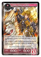 Ywain, Knight of Lions - BFA-030 - R - Full Art