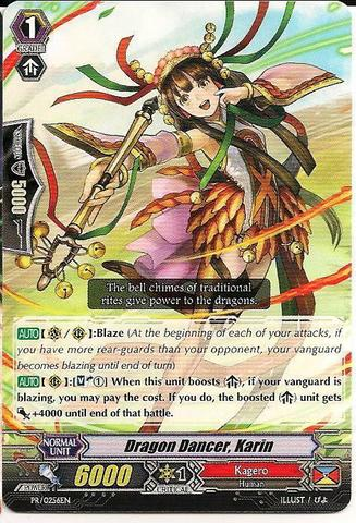 Dragon Dancer, Karin - PR/0256EN - PR