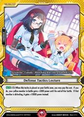 Defense Tactics Lecture - BT01/027EN - C - Parallel