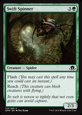 Swift Spinner - Foil