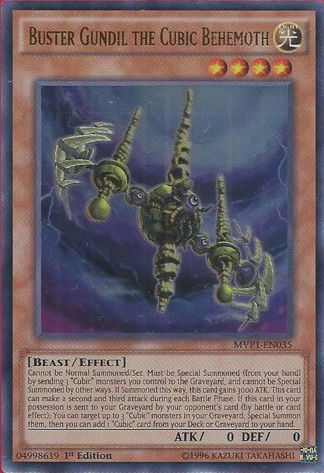Buster Gundil the Cubic Behemoth - MVP1-EN035 - Ultra Rare - 1st Edition