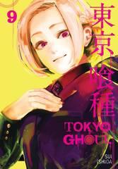 Tokyo Ghoul Gn Vol 09 (Mr)