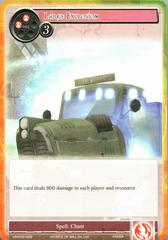 Large Explosion - VIN002-026