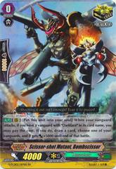 Scissor-shot Mutant, Bombscissor - G-TCB02/017EN - RR