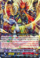 Stealth Dragon, Onibayashi - G-TCB02/027EN - R