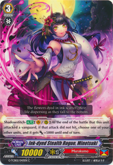 Ink-dyed Stealth Rogue, Minetsuki - G-TCB02/043EN - C