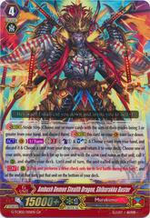 Ambush Demon Stealth Dragon, Shibarakku Buster - G-TCB02/001EN - SGR on Channel Fireball