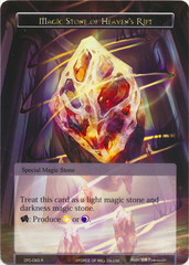 Magic Stone of Heaven's Rift - CFC-093 - R - Foil