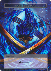 Water Magic Stone - CFC-099 - C - Foil