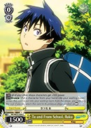 To and From School, Raku - NK/WE22-E04 - C
