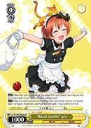 Maid Outfit 's - LL/EN-W02-E001eR - R