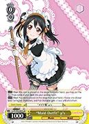 Maid Outfit 's - LL/EN-W02-E001iR - R