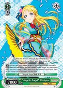 Angelic Angel Eli Ayase - LL/EN-W02-E007 - RR