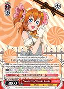 Sweets Fairy Honoka Kosaka - LL/EN-W02-E069 - R