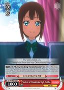 Student of Otonokizaka High, Yukiho - LL/EN-W02-E093 - C