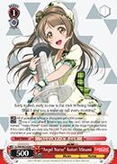 Angel Nurse Kotori Minami - LL/EN-W02-E098 - C