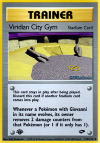 Viridian City Gym - 123/132 - Uncommon - 1st Edition