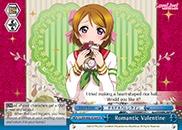 Romantic Valentine - LL/EN-W02-E164 - CR